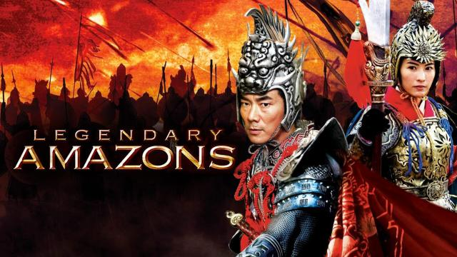 Legendary Amazons (English Dubbed)