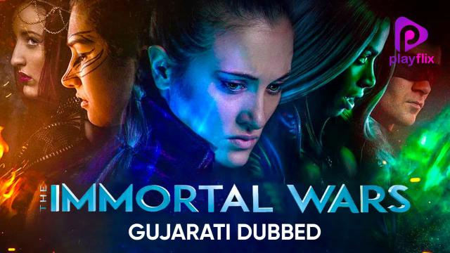 The Immortal Wars (Gujarati Dubbed)