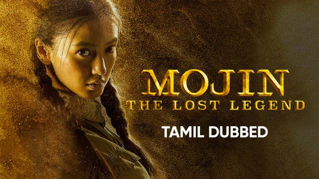 Mojin: The Lost Legend (Tamil Dubbed)