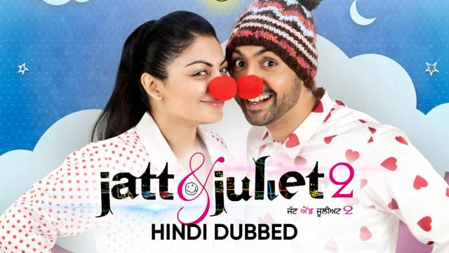 Jatt & Juliet 2 (Hindi Dubbed)
