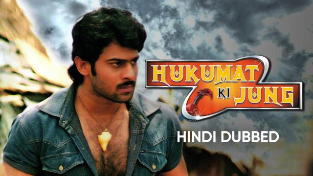 Hukumat Ki Jung (Hindi Dubbed) (2005)