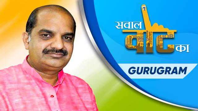 Gurugram | Episode 6