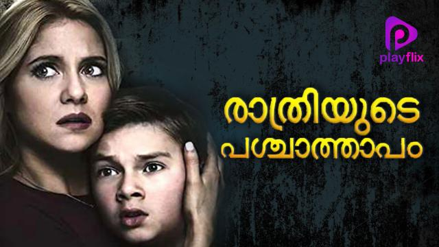A Night To Regret (Malayalam Dubbed)