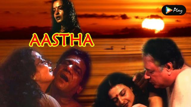 Trailer | Aastha: In The Prison Of Spring