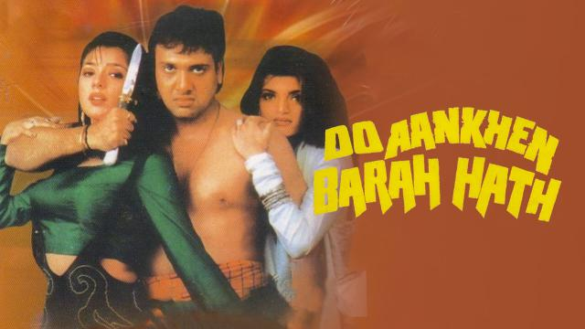 Do Aankhen Barah Haath (1997)