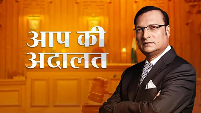 Aap Ki Adalat | Waiting to grill Amitabh Bachchan since last 25 years, Rajat Sharma tells Sunil Grover