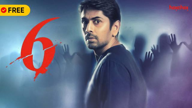 Six (Hindi Dubbed)