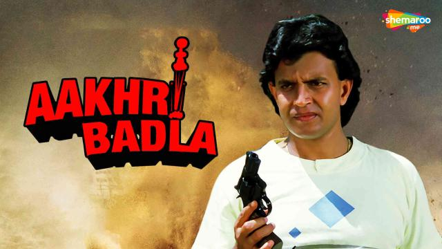 Akhri Badla | Vertical Preview