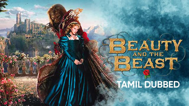 Beauty and the Beast (Tamil Dubbed)