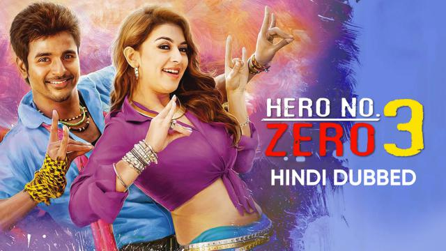 Hero No. Zero 3 (Hindi Dubbed)