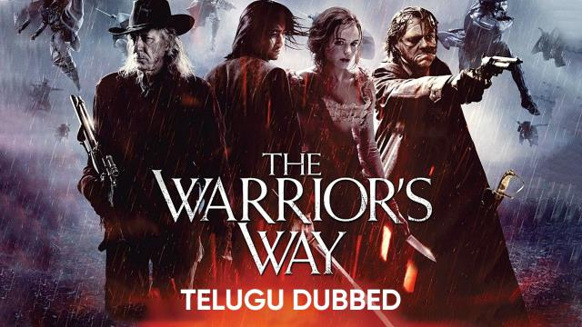 The Warrior's Way (Telugu Dubbed)
