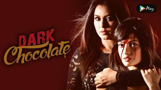 Dark Chocolate | Vertical Preview