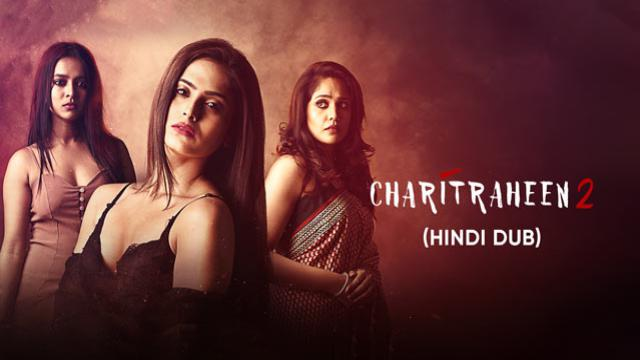 Charitraheen 2 (Hindi Dubbed) | Vertical Preview