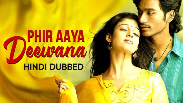 Phir Aaya Deewana (Hindi Dubbed)