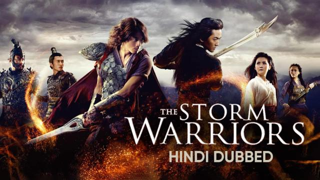 The Storm Warriors (Hindi Dubbed)