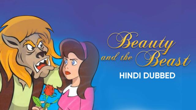Beauty And The Beast (1996) (Hindi Dubbed)