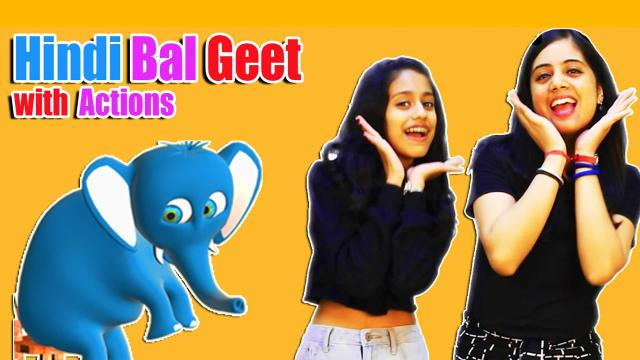 Hindi Bal Geet With Actions