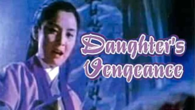 Daughters Vengence
