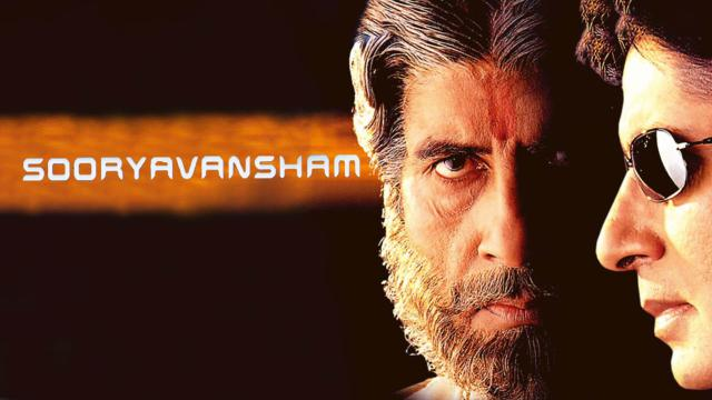 Sooryavansham | Vertical Preview