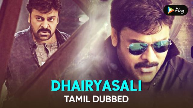 Dhairyasali (Tamil Dubbed)