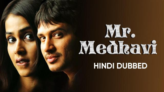 Mr. Medhavi (Hindi Dubbed)