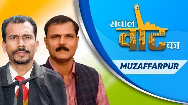 Muzaffarpur | Episode 24