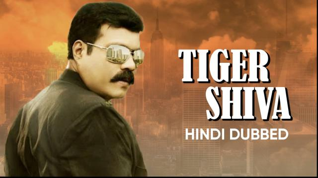Tiger Shiva (Hindi Dubbed)