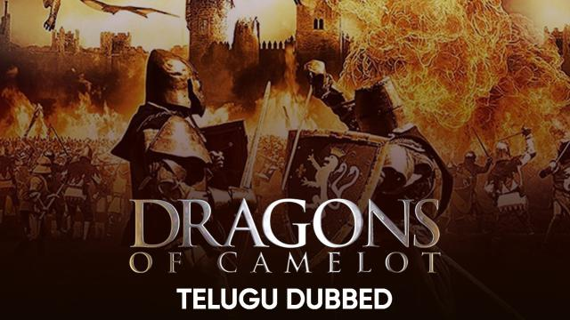 Dragons Of Camelot (Telugu Dubbed)