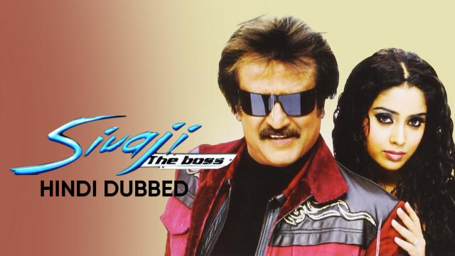 Sivaji : The Boss (Hindi Dubbed)