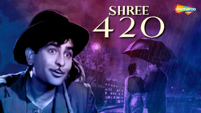 Shree 420 | Vertical Preview