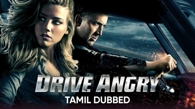 Drive Angry (Tamil Dubbed)
