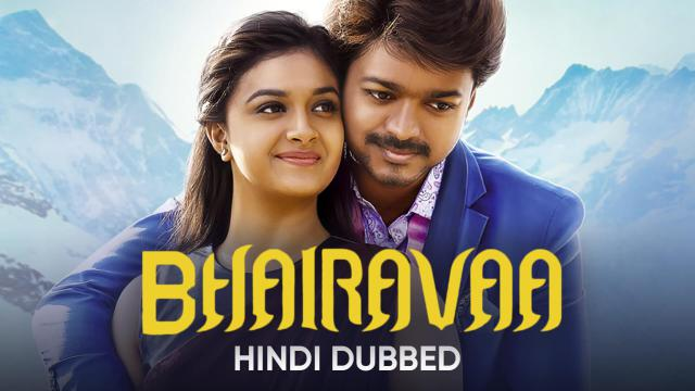 Bhairava (Hindi Dubbed)