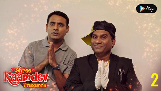 EP 02 - Kaamdev Gives His Mantra To Milind
