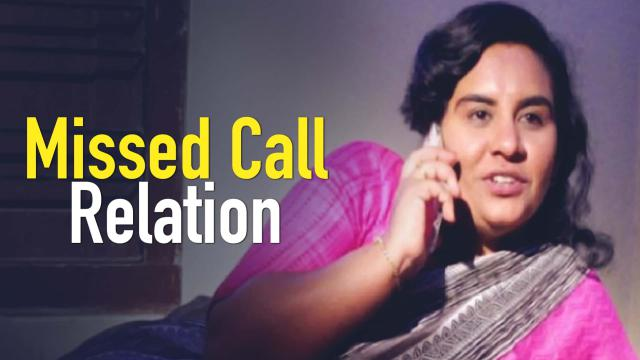 Missed Call Relation