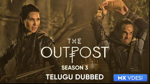 The Outpost (Telugu Dubbed)