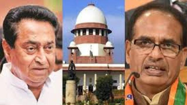 MP Govt News: SC orders floor test before 5 pm on 20 March