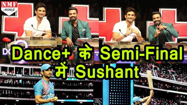 Sushant Singh Rajput on Star Plus Dance+ 2 Semi Finale Dance Plus - 22nd September 2016