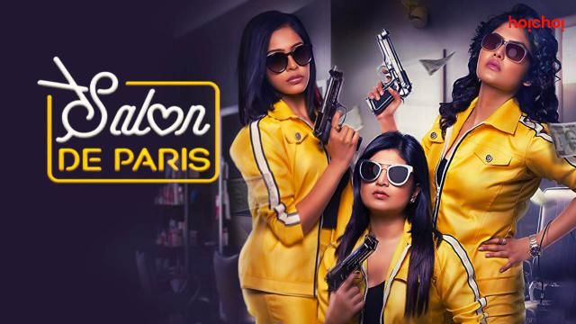 Salon De Paris (Hindi Dubbed)