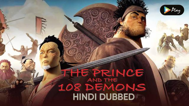 The Prince and the 108 Demons (Hindi Dubbed)