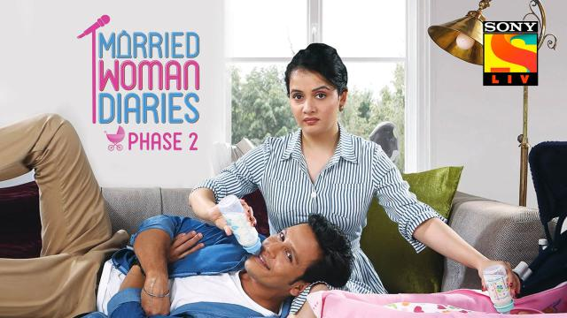 Married Woman Diaries Phase 2