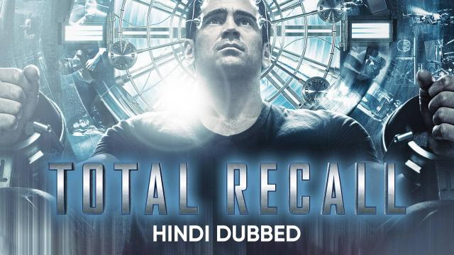 Total Recall (Hindi Dubbed)