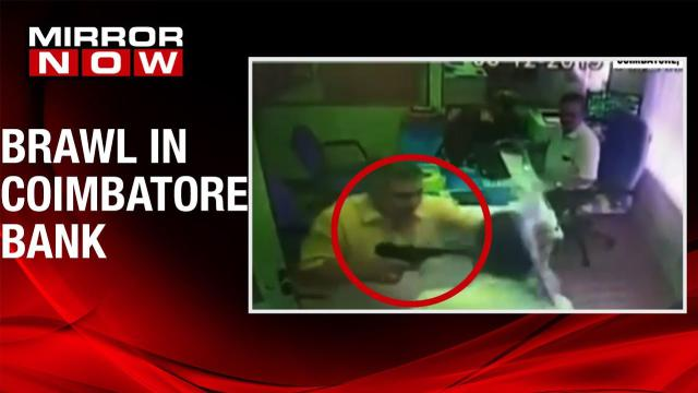 Man armed with gun & blade attacks Canara bank's staff in Coimbatore | Caught on camera