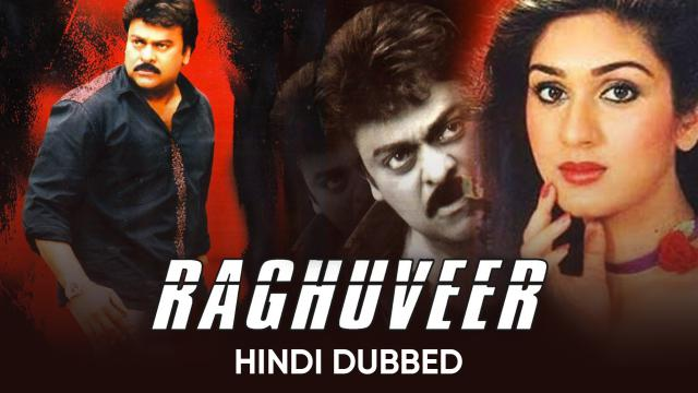 Raghuveer (Hindi Dubbed)