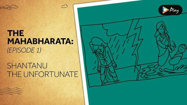 EP 02 - Mahabharata - Shantanu The Unfortunate|Epified
