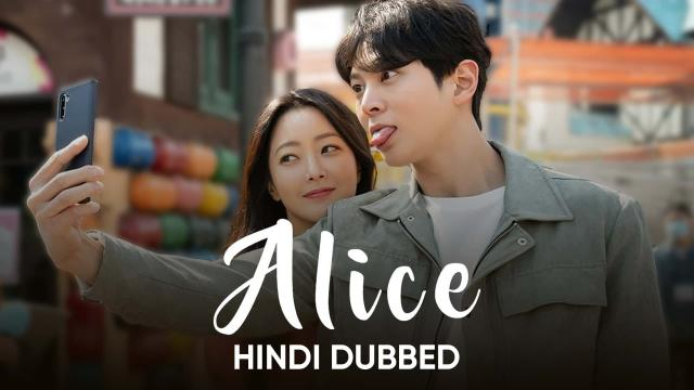 Alice (Hindi Dubbed)