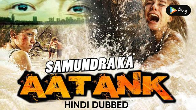 Samudranka Aatank (Hindi Dubbed)