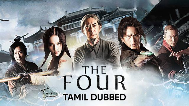 The Four (Tamil Dubbed) | Vertical Preview