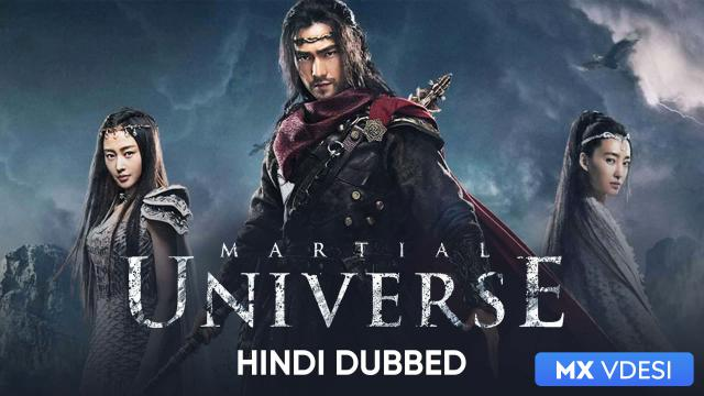 Martial Universe (Hindi Dubbed)