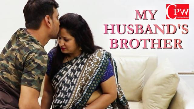 My Husband's Brother (Short Film)