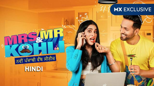 Mrs & Mr Kohli (Hindi)